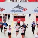Finish Line 2009 Bank of America Chicago Marathon Finish Line